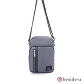 beside u BNUM 中性防潑水手機包側背包 – 灰色