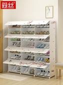 簡易小鞋架多功能塑料鞋櫃防塵