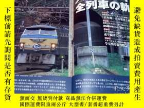 二手書博民逛書店All罕見of the Blue Train japanese book from japan japanese[