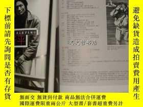 二手書博民逛書店資本畫廊(2009·04罕見總第5期)Y475 中國銀行 上海禾