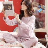 居家服女正韓長袖睡衣組女薄款春秋季棉質素色蕾絲氣質甜美休閒家居服套組
