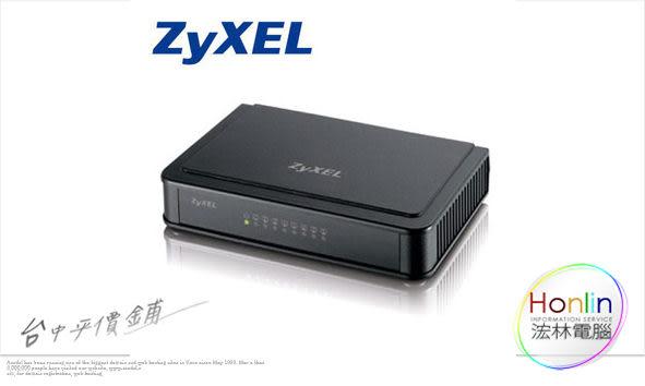 【台中平價鋪】全新 ZyXEL合勤 ES-108E 8埠高速乙太網路交換器 8 port 10/100Mbps