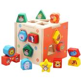 幼兒童益智動物多孔智力盒形狀配對積木3歲形狀2周歲玩具 童趣潮品
