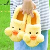 家居拖鞋 情侶包跟棉女秋冬室內居家用加厚底兒童可愛毛毛絨產后月子鞋 【免運】