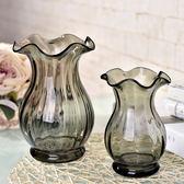 歐式迷你小浮雕玻璃花瓶彩色 透明手工花器創意水培臺面花花容器「摩登大道」