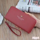 女士錢包女長款手拿包新款拉鏈多功能長款大容量皮夾手機包