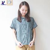 【下殺↘5折】American Bluedeer-文青小樹襯衫 春夏新款