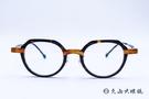 Kaffeine 咖啡因 Marocchino 3 C4 (玳瑁-咖/鐵灰) 韓國設計 經典小框 近視眼鏡