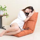 懶人榻榻米陽臺沙發椅單人臥室飄窗折疊床上靠背椅迷你地板小沙發   潮流前線