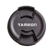 TAMRON 58mm LENS CAP 原廠 鏡頭蓋 58 cap