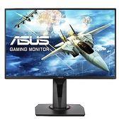 ASUS VG258Q 25型電競螢幕【刷卡含稅價】