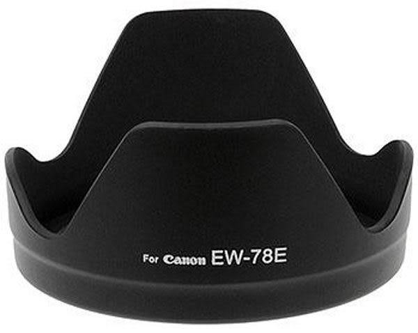 CANON EW-78E 副廠遮光罩 EF-S 15-85mm f/3.5-5.6 IS 蓮花遮光罩 【AYZA92】