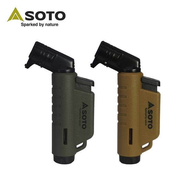SOTO L型填充式掌中點火器(兩色) ST-486AG、ST-486CT