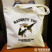 帆布包國寶可愛搞怪熊貓單肩拉?帆布袋男女式購物袋包旅行包袋 快意購物網