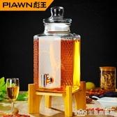 彪王泡酒玻璃瓶帶龍頭10斤20斤專用密封壇子無鉛加厚藥酒瓶罐家用 NMS生活樂事館