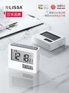 日本lissa計時器學習時間管理定時器學生做題自律提醒器鬧鐘兩用 樂活生活館