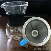 咖啡粉手沖咖啡玻璃壺器具