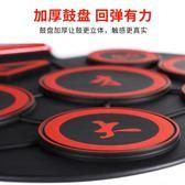便攜式戲曲電子鼓 戲迷樂打擊板 專業京劇電子鑼鼓 一鼓代替四人 熊貓本