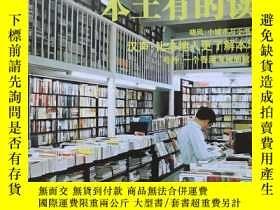 二手書博民逛書店HOMELAND罕見家園-2012年1月刊,本土有的讀Y345406