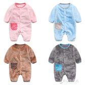 珊瑚絨睡衣女嬰兒連體衣服1歲3男寶寶1秋冬裝6保暖外套裝加絨加厚  東京衣秀