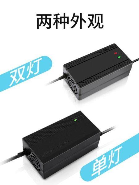 電動車鋰電池充電器24V36V48V60V72V2A29.6V42V54.6V71.4V84V通用 青木鋪子