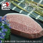 【超值免運】日本A5純種黑毛和牛凝脂牛排~大份量2片組(250公克/1片)