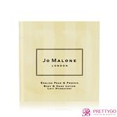 [即期良品]Jo Malone 英國梨與小蒼蘭手部及身體潤膚乳液(5ml)-期效202201【美麗購】