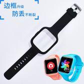 錶帶 兒童電話手錶2錶帶針扣式錶帶錶?護套米卡通掛套掛脖掛繩腕帶錶 3色