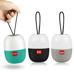 aibo BT-L07 多功能隨身攜帶式 藍牙V5.0無線喇叭(TF卡/隨身碟/FM) (LA-BT-L07) 藍牙喇叭【迪特軍】
