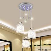 餐吊燈創意個性餐廳三頭單頭圓形燈罩簡約現代藝術時尚飯鐵藝LED【時尚家居館】