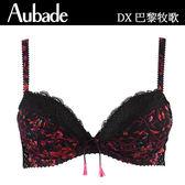 Aubade-巴黎牧歌B-D蕾絲有襯內衣(黑)DX