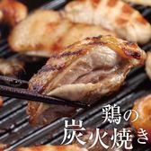 【599免運】台灣嚴選切片雞腿~火鍋燒烤切片1包組(300公克/1包)