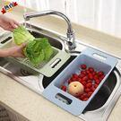 瀝水籃 可伸縮洗菜盆淘菜盆長方形塑料水果盤家用廚房水槽洗碗收納WY