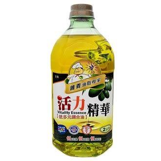 維義 活力精華低多元健康調合油 2L