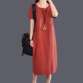 文藝洋裝 夏款女裝韓版寬鬆大碼中長款顯瘦棉麻連衣裙藏肉減齡休閒百搭女裙