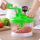 手動絞肉機廚房碎菜器 家用包餃子餡碎肉寶手搖式絞肉器尾牙 限時鉅惠