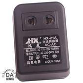 50W 110V轉220V 變壓器 轉換器 轉換插頭 轉接頭 台灣電器大陸用(19-190)