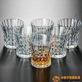 6只裝 洋酒杯子威士忌杯歐式水晶玻璃水杯啤酒杯烈酒杯套裝品牌【小桃子】
