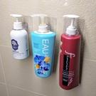 沐浴乳洗髮精架 免鑽 不殘膠 無痕掛勾 超黏凹凸牆面可貼 廚房浴室收納 耐重 台灣製造 熊好貼