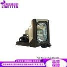 SANYO POA-LMP48 副廠投影機燈泡 For PLC-XT15、PLC-XT1500