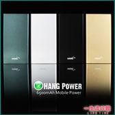 《台灣認證/千萬保險》HANG 鋁合金屬 輕薄 行動電源 6500mAh 寶可夢必備  A02071