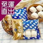 羊舍. 預購-手工羊奶饅頭(6顆/包,共2包)【免運直出】
