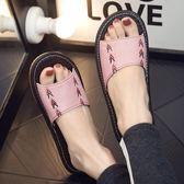 夏季居家用室內真皮面拖鞋防滑防臭涼拖鞋