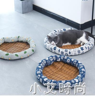 貓窩夏季狗窩四季通用小型犬泰迪涼席窩墊子寵物夏天涼窩貓咪用品 NMS小艾新品