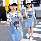 女童背帶裙夏裝2018新款涼感牛仔裙兒童套裝 LQ5641『miss洛羽』