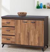 【南洋風休閒傢俱】碗盤櫃系列-4尺碗盤櫃 SB324-5