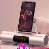 藍芽喇叭 音響 9無線藍芽音箱3d環繞大音量家用超重低音炮收音機播放器【快速出貨八折下殺】