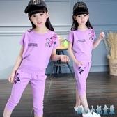 女童夏裝套裝2020新款時髦衣服大童運動服兒童兩件套春裝洋氣潮 DR35440【甜心小妮童裝】