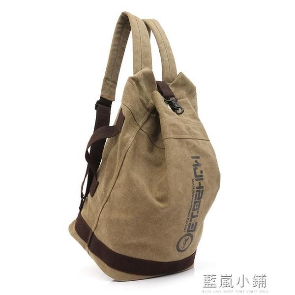 帆布雙肩包學生書包水桶包旅行包大容量復古休閒包電腦背包 藍嵐