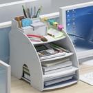 文件收納架 文件架多層資料架辦公用桌上收納架子文件夾創意【快速出貨八折下殺】